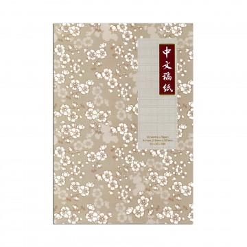 Chinese Manuscript Pad